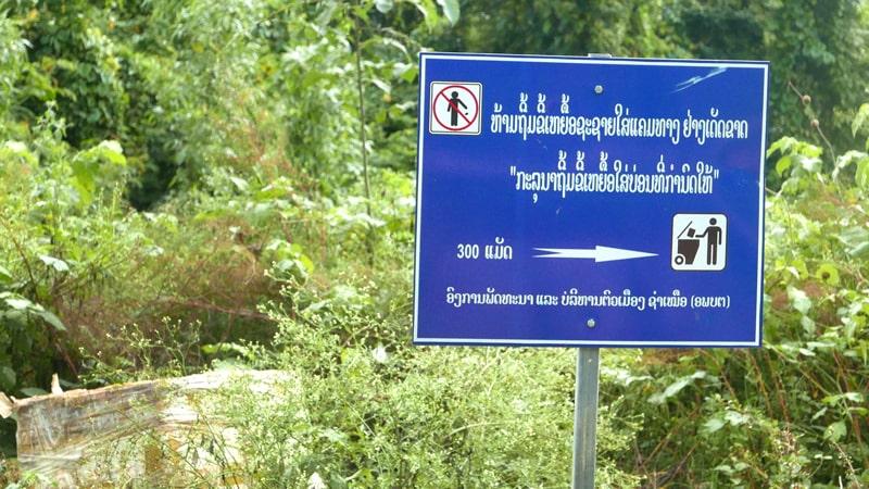 Sam Neua: no littering