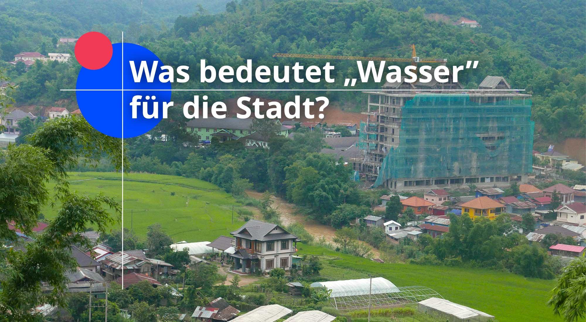 """Was bedeutet """"Wasser"""" für die Stadt?"""